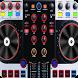 DJ Studio Mixer Music by Grande France Studios