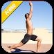Basic Yoga Position by Garudaku Studio