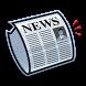 Kannada News by Sundeep S
