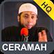 Ustadz Khalid Basalamah: Kajian Lengkap MP3 by Muslimin Studio