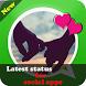 latest status for social apps by TeamRockjan