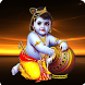 Krishna Janmashtami Videos by IT Level