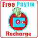 Free Recharge to PayTM wallet by All In One App