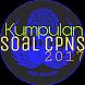 Kumpulan Soal Tes CPNS 2017 by Aswaja Publisher