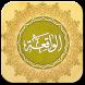 Surah Al Waqiah MP3 by jendraldev