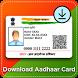 Download Aadhar Card by Aadhar Yojana