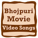 Bhojpuri Movie Video Songs by Raju Golvadiya 1997