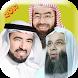 السيرة النبوية by islamapp