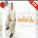 Sholawat Hadad Alwi MP3