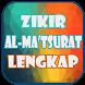 Zikir & Wirid Al Ma'Tsurat by IstanStudio
