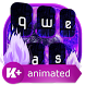 Purple Fire Animated Keyboard by Animated Themes