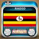 Radio News Uganda by Radio Easy Listen Online World News
