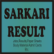 Sarkari Result (Exams Panel) by @SantZone