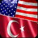 İngilizce Türkçe Sözlük by aktesoft