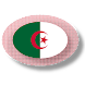 Algerian apps and tech news by EC Apps and News