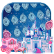 Cute Princess Castle Keyboard Theme by Keyboard Theme Factory
