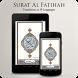 Surat Al Fatihah by IQ Dezines