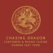 Chasing Dragon, Brent by Order Directly