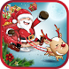 Santa Claus Jumping Gift by WebTrader