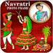 Navratri Photo Frame 2017 : Garba Photo Editor by Thug Life Apps