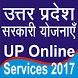 Uttar Pradesh Online Schemes 2017 by Yog Guru Digital