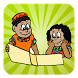 Telugu Stories for Kids by KidsGoApps
