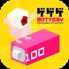 Kitaro and Mr. box by caerux.co.,ltd