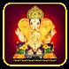 Ganesh Puja by mobismit