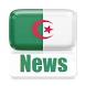Algeria News Daily by roobixitservices