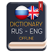 Russian - English Dictionary by SiyDic