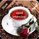 GIF Good Morning by Sky Studio App