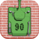 Tank 1990 by VTTL