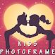 Kiss Photo Frames by dreamforlove