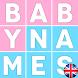 Baby names UK by Niels van Hove