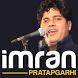 Imran Pratapgarhi by IndiaPX
