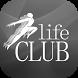 lifeCLUB Fitness