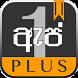App Eka Social Network by AppEka.xyz