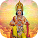 Hanuman Live Wallpaper
