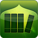 Islamic eBooks - Text & Media by EALIM TECHNOLOGY LIMITED