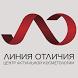 """Центр актуальной косметологии """"Линия отличия"""" by Inforino"""
