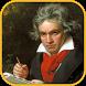 Ludwig van Beethoven Music