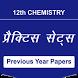 12TH CHEMISTRY FORMULAS by UV Technosoft