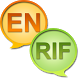 English Tarifit Dictionary+ by vdru