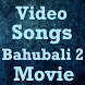 Video Song of Bahubali 2 Movie by Simran Varma880