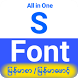 S Font