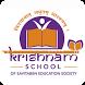 Krishnam School by Appeal Qualiserve Pvt. Ltd.