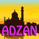 Azan Mp3 Beautiful Adzan by Diamond City Studio