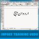 Easy Learn Inpage by GurulTech