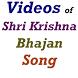 Shri Krishna Bhajan VIDEOs App by Judgement Best