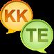 Kazakh Telugu Dictionary by vdru